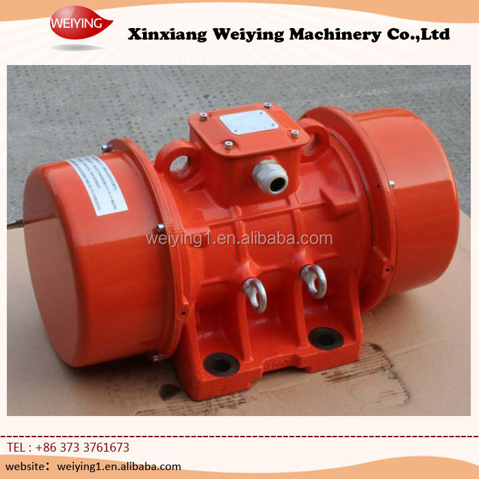 China Supplier Vibrator Motor