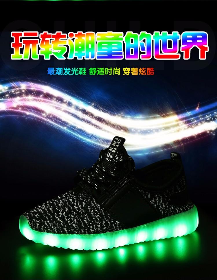 Battery Powered Led Strip Smd5050 24v,App Control Shoes Led Strip ...