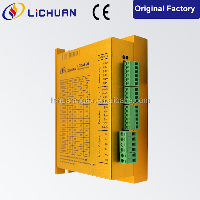 closed loop dc motor control drive for LCDA86H Lichuan 2PHASE