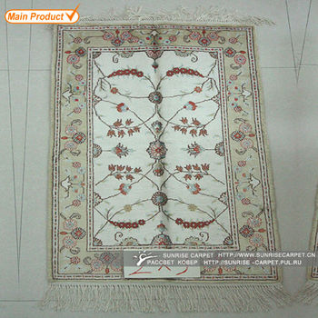 Oriental Antique Synthetic Silk Rugs