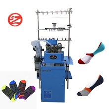 <span class=keywords><strong>Machine</strong></span> automatique <span class=keywords><strong>chaussettes</strong></span> chaussure faisant des machines