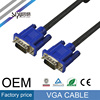 SIPU High quality New Bule 20M VGA Cable VGA/SVGA HDB15 Male to Male Extension Cable