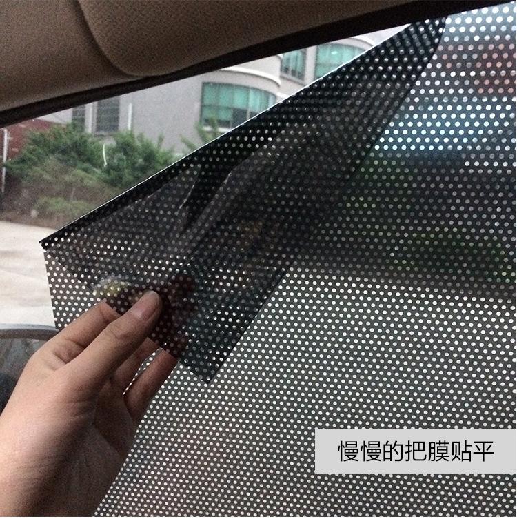 Diy Car Shade : Diy car window curtains curtain menzilperde