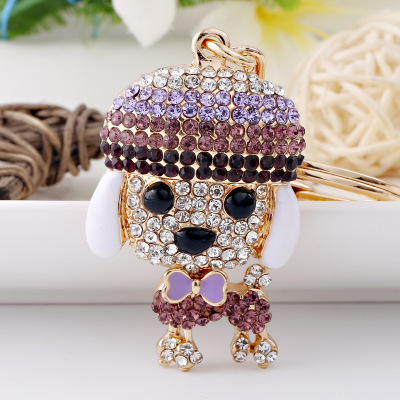 Modern Animal Jewlary <strong>Cute</strong> Keychain Dog Creative <strong>gifts</strong> Wedding <strong>Gifts</strong> For Guests Keychain china