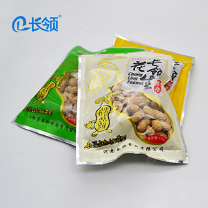 china bulk peanuts in shell for roasted shelled flavored peanut