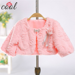 wholesale winter wear Formal Dress Shawl Lovely Beautiful Color Baby Girl Fashion Shawl