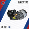 48V DC brushless gear motor, 1000W Tricycle Motor/Gear Differential