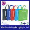 machine making PP non woven foldable shopping bag with your own logo printing