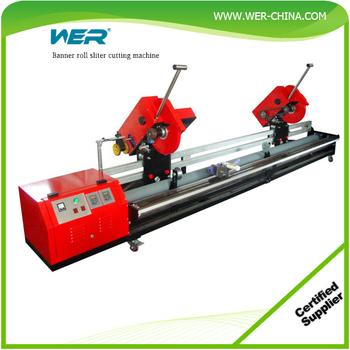 vinyl for cutting machine