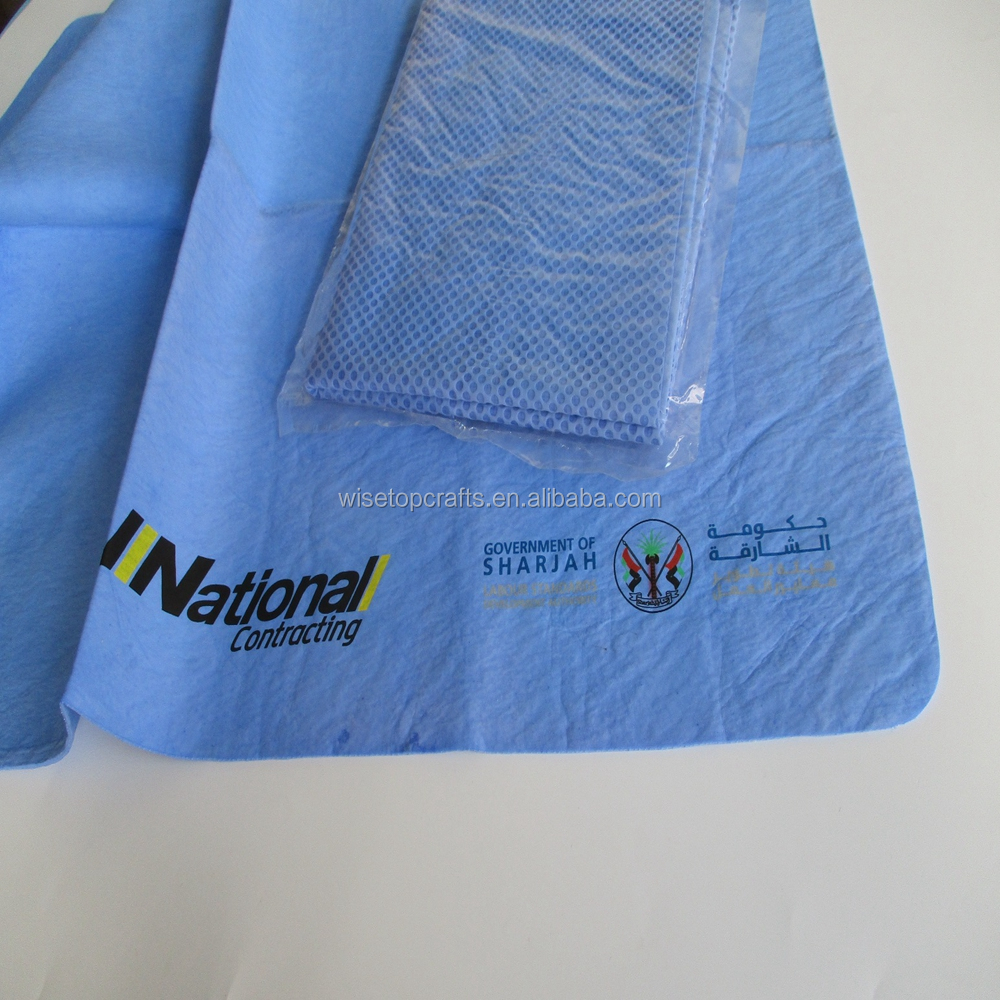 Best Price Ice Cold towel Exercise Sweat Summer Cool Sports Towel PVA Hypothermia Cool Ice Towel