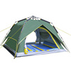 Hot Quality Fashion 5-6 Person Automatic Pop Up Outdoor Sun Shelter Beach Tent