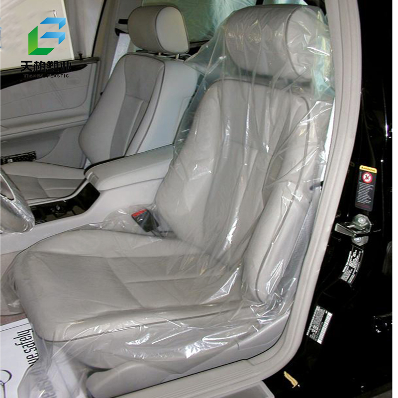 Cheap Disposal Clear Car Seat CoverCar Cover For Protection