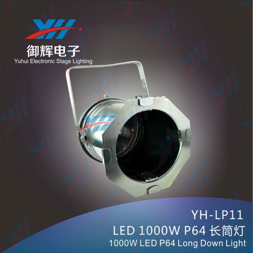 1000W Stage Fashion Show Lighting Long Barrel Polished Aluminum Silver Hot Sell led Par 64