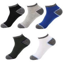 5 пар/лот, мужские низкие спортивные носки, хлопковые Компрессионные носки для бега, профессиональный бег, баскетбол, Велоспорт, катание на л...()