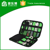 Universal Cable Organiser Electronic Assessories Bag for Travel 2015
