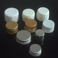 13mm tear off cap