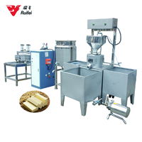 commercial soybean milk machine / soya milk machine /tofu machine