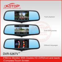 Factory OEM car multimedia rear view mirror