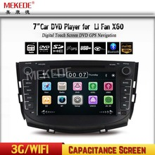 7 inch wince 6.0 system car radio with sim card 3G gps audio For Lifan x60 car stereo GPS