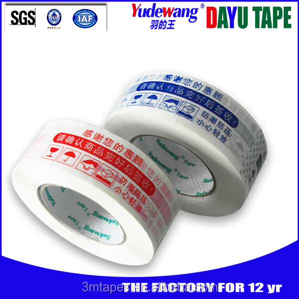 duct tapes rubber adhesive duct tapes butyl rubber adhesive tape