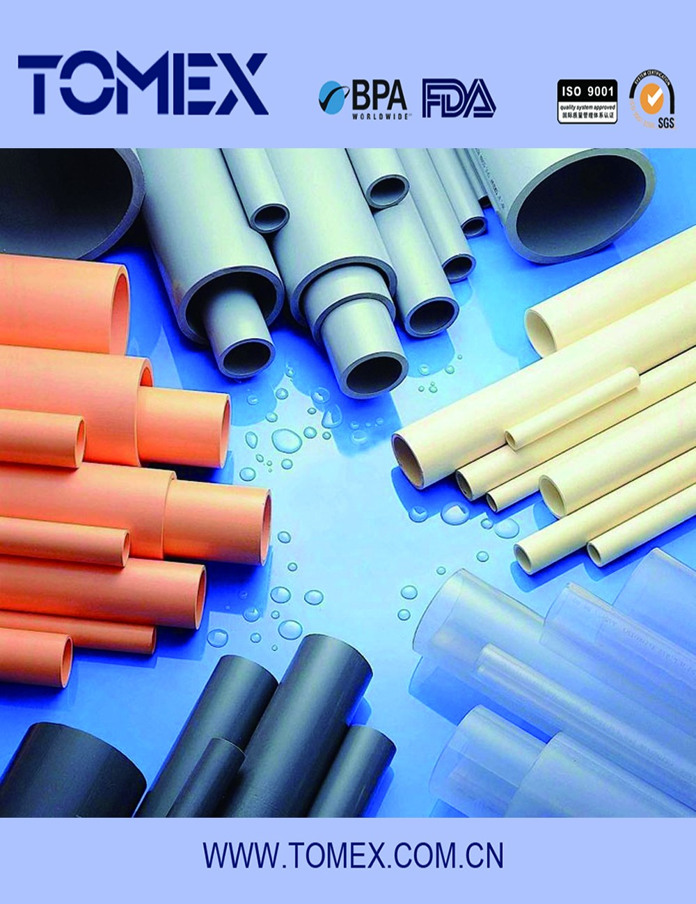 Round head code and pvc material inch pipe fittings