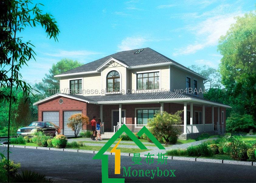 軽い光鋼構造のスチールヴィラ/ハウス/光鋼構造ハウス/高級光鋼構造プレハブ住宅 高耐震 高耐久 低コスト