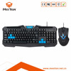 Best Wired Keyboard and Mouse,Wholesale Keyboard Mouse Combo