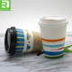 Paper Cups With Lid and Sleeve_Disposable Insulated Coffee Cups_Paper Cups with Lids Wholesale