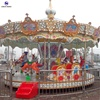 /product-detail/fun-park-rides-kids-amusement-equipment-carousel-horse-on-hot-sale-60753917544.html