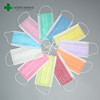 /product-detail/disposable-face-mask-facial-masks-with-multicoloured-1067814670.html