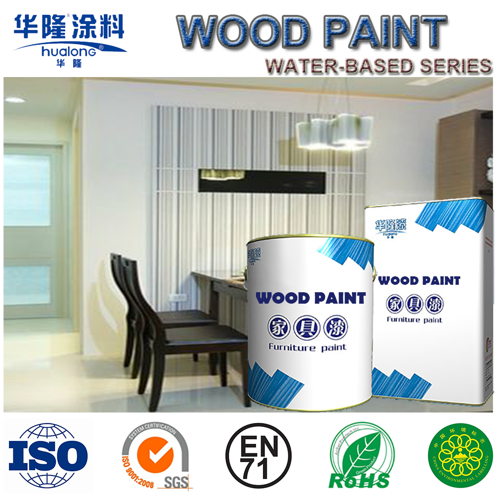 Hualong Water-based Double Component Wooden Color Putty (HW-13)