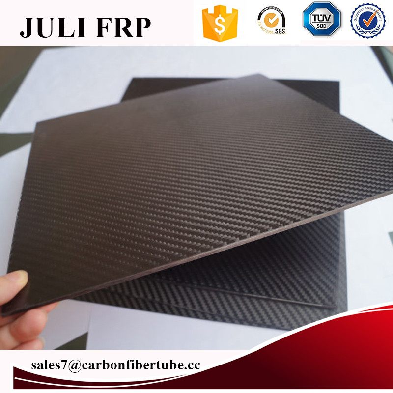 1carbon fiber plate3.jpg