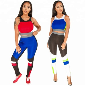 ccdf415ed Girls Gym Suit Wholesale, Gym Suit Suppliers - Alibaba