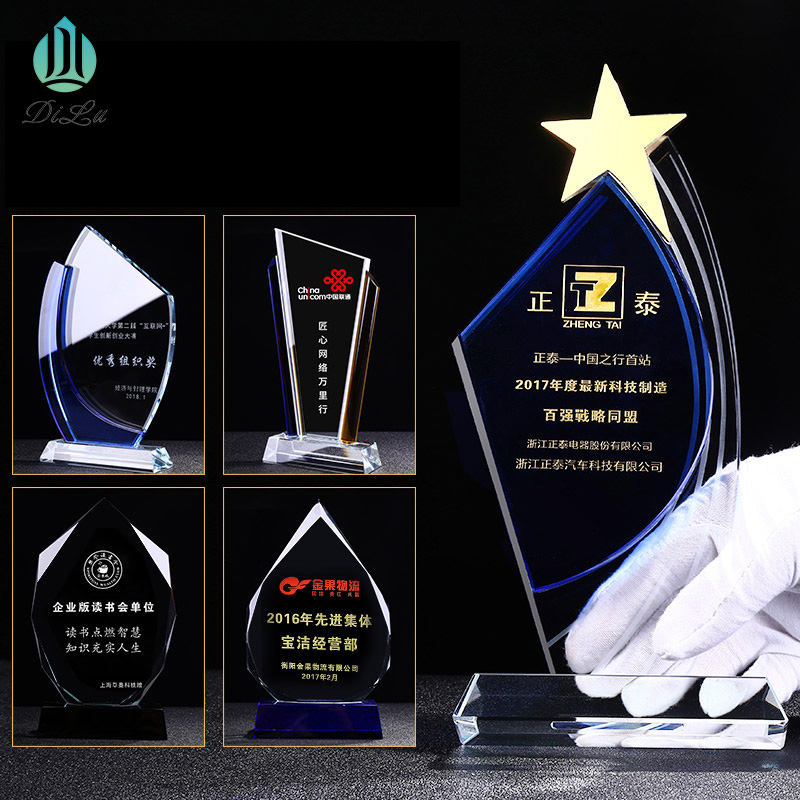 Free Design And Laser Logo Crystal Awards Trophies For Dubai Market Business Glass Trophy Crystal Gift