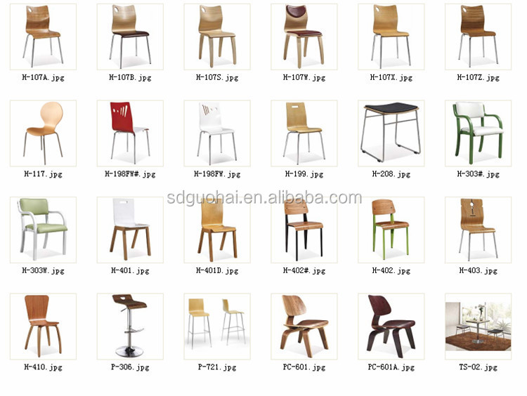 Bent Plywood Parts For Chair Or Sofa - Buy Curved Plywood Parts