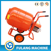 best small home portable electric concrete cement mixer