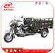 KAVAKI Motor 150CC Apsonic Tricycle 3 Three Wheel Motorcycle