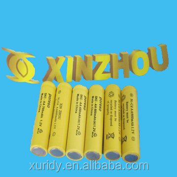 nimh rechargeable AAA battery