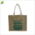 Factory Wholesale jute sack fabric product rope sling shopping bag