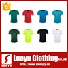 Wholesale blank dry fit t shirt