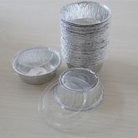 Disposable Pie Pan,Small Aluminium Foil Baking Tray - Buy Small ...