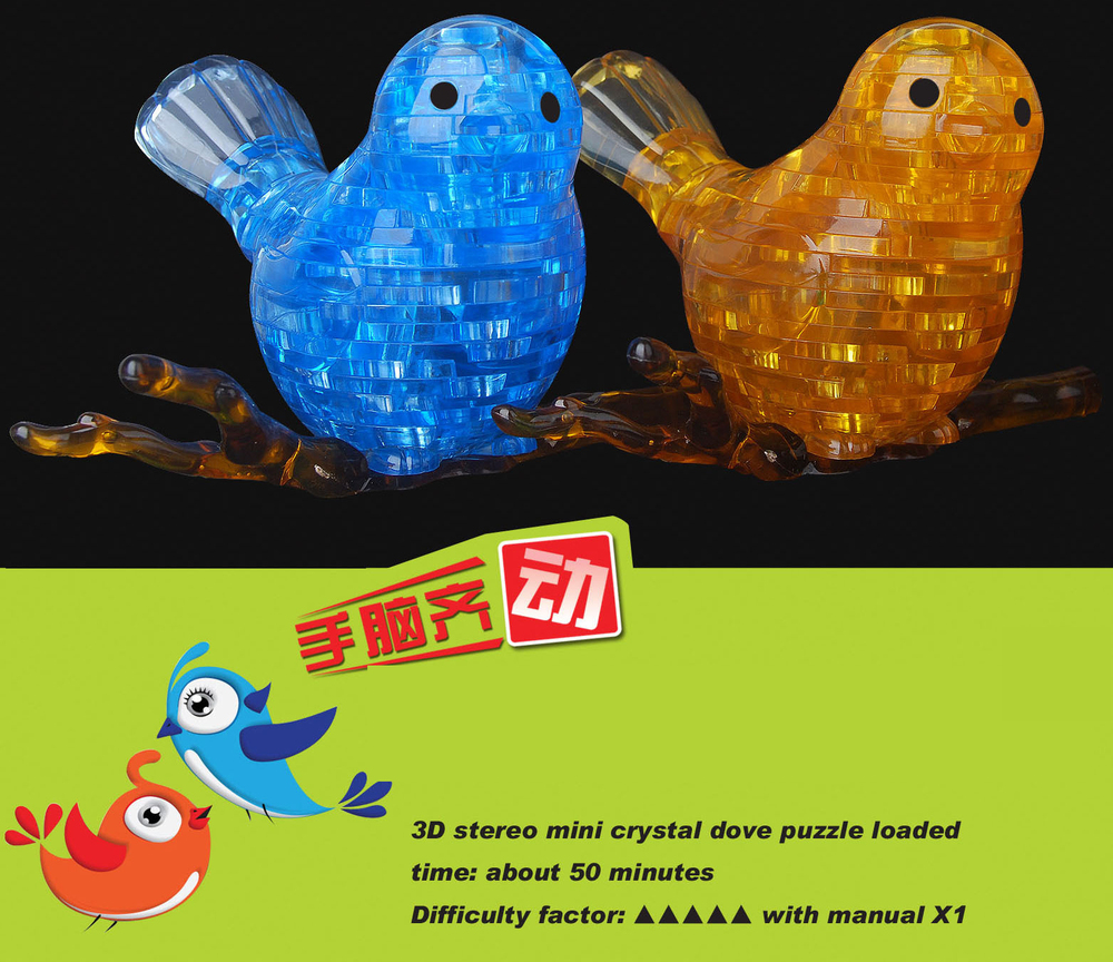 120pcs Crystal Puzzle peace dove Shaped Puzzle 3D