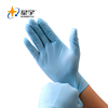 cleaning cooking dish washing gloves Xingyu disposable cooking food gloves fish cleaning handling gloves