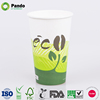 Biodegradable Eco-friendly Frozen Yogurt PLA Paper Cup