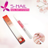 Cuticle Oil Pen Brush Fruit Taste Manicure Nail Care Treatment