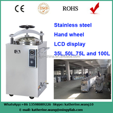 35L vertical steam sterilizer