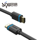 SIPU High speed Top grade HDMI Cable 4K 2160P 60Hz for PS3 4 PC TV Projector