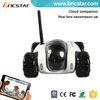 Hot sale 33cm 4ch wifi spy rc car with camera remote control car with camera HY0069043
