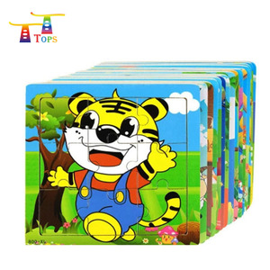 13 X 18mm Customized Printing Germany Kids Toy; Children Game 96pcs Cheap Price High Quality Board Picture Frames Map Puzzle
