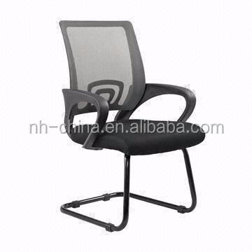 Mesh Office Chair Task